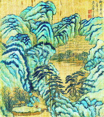 Chinese Teahouse 1730 Art Print by Padre Art