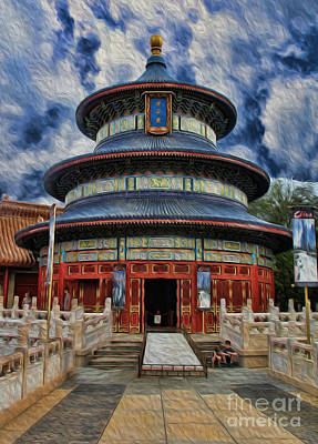 Photograph - Chinese Temple II by Lee Dos Santos