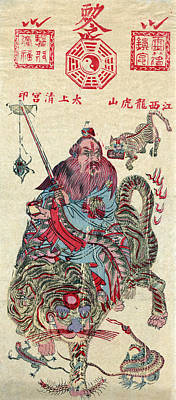 The Tiger Drawing - Chinese Wiseman by Granger
