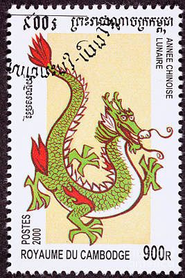 Postage Scales Photograph - Chinese Year Of The Dragon 2000  by Jim Pruitt