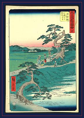 Pause Drawing - Chiryu, Ando Ca. 1855, 1 Print  Woodcut by Utagawa Hiroshige Also And? Hiroshige (1797-1858), Japanese