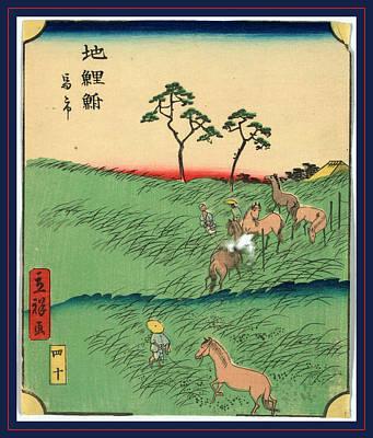 Color Field Drawing - Chiryu, Utagawa Between 1861 And 1867, 1 Print  Woodcut by Utagawa Hiroshige Also And? Hiroshige (1797-1858), Japanese