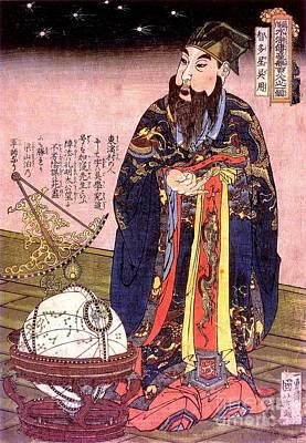 Mandarin Painting - Chitasei Go Yo - Wu Yong by Pg Reproductions