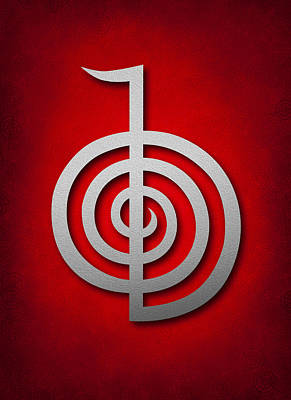 Inner Self Digital Art - Cho Ku Rei - Silver On Red Reiki Usui Symbol by Cristina-Velina Ion