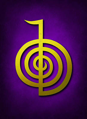 Inner Self Digital Art - Cho Ku Rei - Yellow On Violet Reiki Usui Symbol by Cristina-Velina Ion