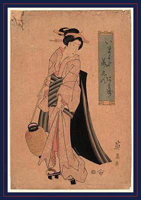 Chochi O Motsu Onna Art Print by Eisen, Keisai (ikeda Yoshinobu) (1790-1848), Japanese