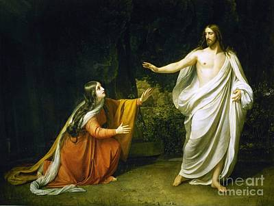 Painting - Christ And Mary Magdalene After Resurrection by Roberto Prusso