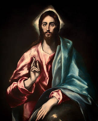 Christian Artwork Painting - Christ As Savior by Mountain Dreams