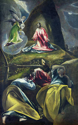 Christ In The Garden Of Olives Art Print by El Greco