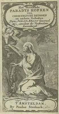 Prayer Drawing - Christ Praying In The Garden Of Gethsemane by Jan Luyken And Paulus Strobach