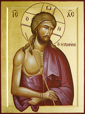Byzantine Icon Painting - Christ The Bridegroom by Julia Bridget Hayes