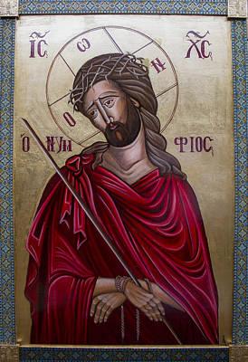 Christo Painting - Christ The Bridegroom - Nymphios by Aleksandar Tesanovic