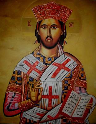 Christo Painting - Christ The King by Aleksandar Tesanovic
