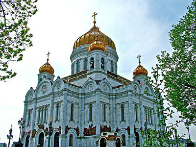 Onion Domes Digital Art - Christ The Savior Cathedral In Moscow-russia by Ruth Hager
