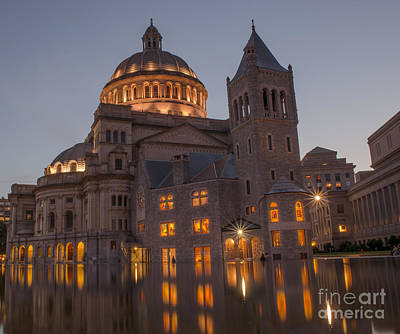 Christian Science Center 2 Art Print by Mike Ste Marie