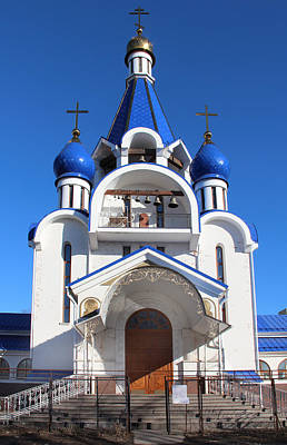 Church Of The Nativity Of The Blessed Virgin Original