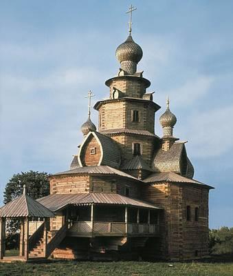 Slavic Photograph - Church Of The Transfiguration. 1756 by Everett