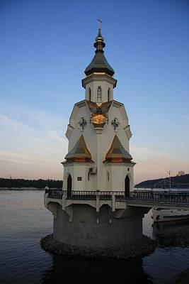 Dnieper Wall Art - Photograph - Church On Dnieper 3 by David Bagstad