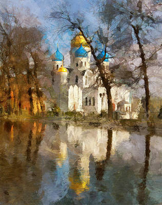 Moscow Digital Art - Church Reflection 2 by Yury Malkov