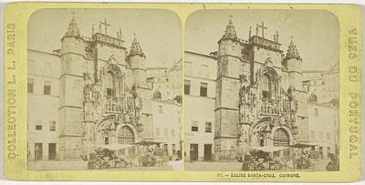 Church Santa-cruz, Coimbra Portugal. The Santa Cruz Art Print