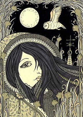 Mystic Drawing - Ciara by Anita Inverarity