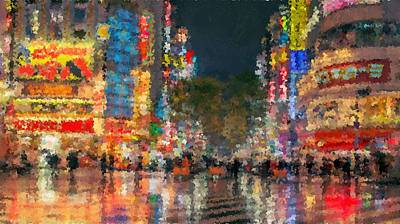 Painting - City Lights In The Rain by Samuel Majcen