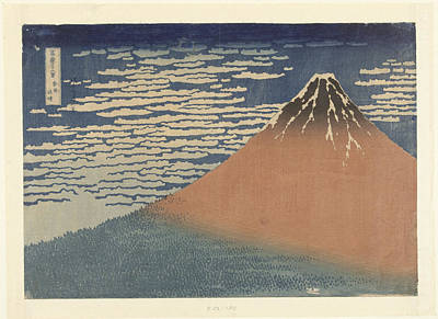 Clear Drawing - Clear Weather With A Southerly Wind, Katsushika Hokusai by Quint Lox