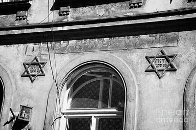 close up of bet hamidrash of Kovea Itim L Tora 1810 building with star of david and writing hebrew symbols krakow Art Print