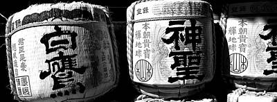 Wine Culture Photograph - Close-up Of Three Dedicated Sake by Panoramic Images