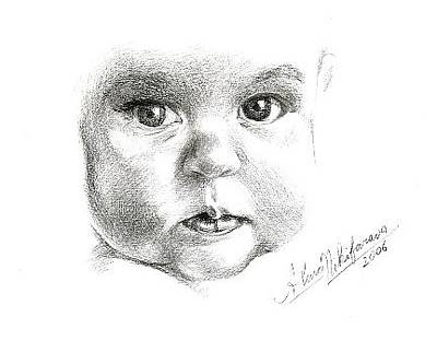 Drawing - Close Up Portrait Of Baby. Commission. by Alena Nikifarava