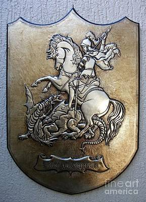 Metal Embossing Relief - Coat St. George by Cacaio Tavares
