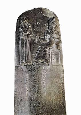 Code Of Hammurabi. Ca. 1750 Bc Art Print by Everett