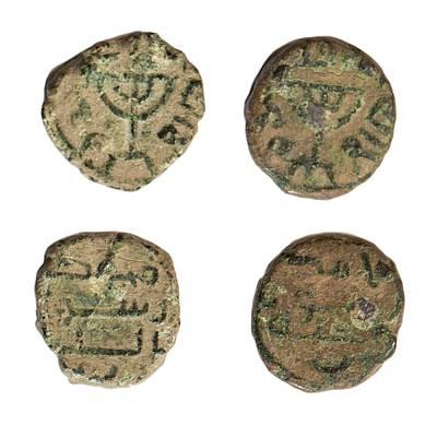 Menorah Photograph - Coin Depicting Menorah by Photostock-israel