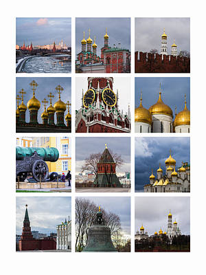 Collage Moscow Kremlin 1 - Featured 3 Art Print by Alexander Senin