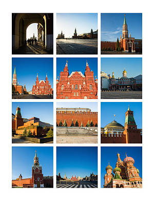 Collage - Red Square In The Morning Art Print by Alexander Senin