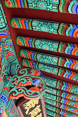 Complex Wall Art - Photograph - Colorful Painted Ceiling, Beopjusa by Michael Runkel