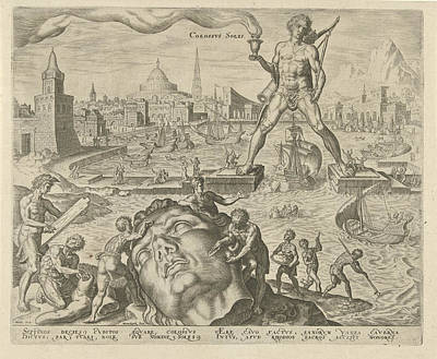 Colossus Of Rhodes, Philips Galle, Hadrianus Junius Art Print by Philips Galle And Hadrianus Junius