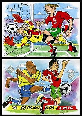 Comics About Eurofootball. First Page. Original