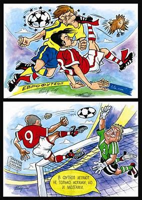 Goalkeeper Digital Art - Comics About Eurofootball. Second Page. by Vitaliy Shcherbak