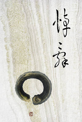 Art Print featuring the mixed media Condolences Tooji With Enso Zencircle by Peter v Quenter