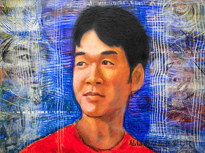 Painting - Confession Portrait Of Someone by Ron Richard Baviello
