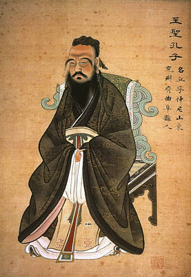 Painting - Confucius (c551-479 B by Granger