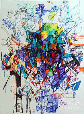 Creativity Drawing - Construction Of Self 1 by David Baruch Wolk