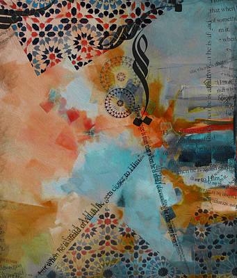Painting - Contemporary Islamic Art 050 B by Corporate Art Task Force