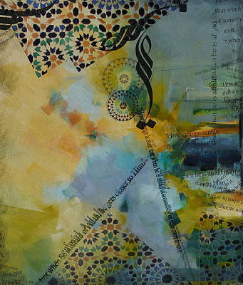 Painting - Contemporary Islamic Art 050 by Corporate Art Task Force