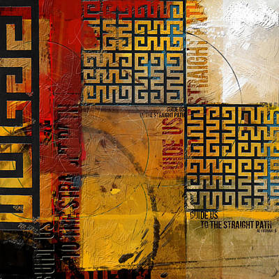 Painting - Contemporary Islamic Art 08b by Corporate Art Task Force