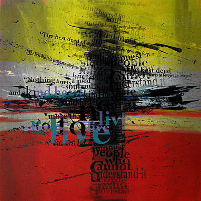 Painting - Contemporary Islamic Art 44 B by Corporate Art Task Force