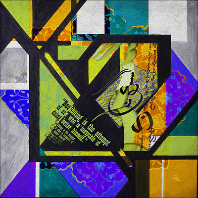 Painting - Contemporary Islamic Art 45 B by Corporate Art Task Force