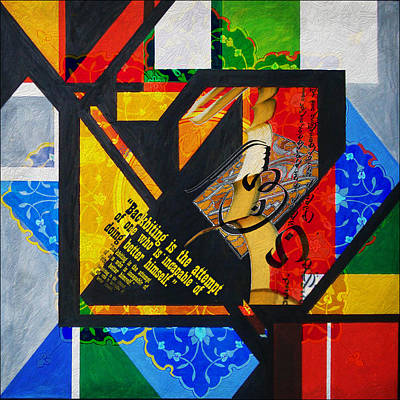 Painting - Contemporary Islamic Art 45 by Corporate Art Task Force