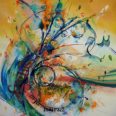 Painting - Contemporary Islamic Art 47 by Corporate Art Task Force